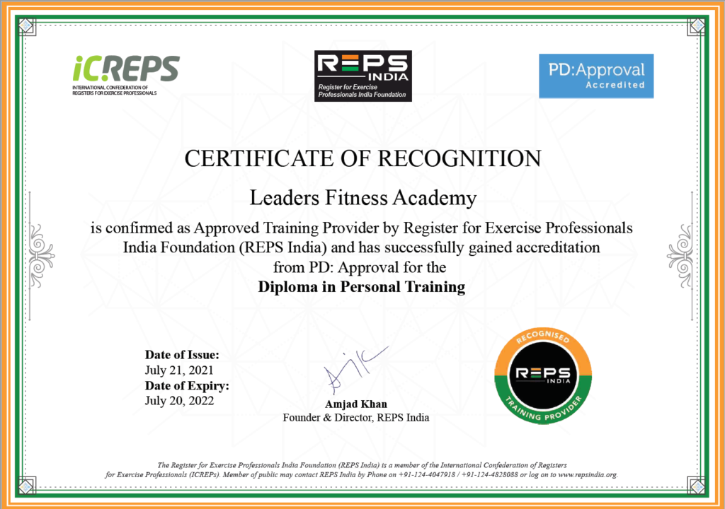 ICREPS Certificate